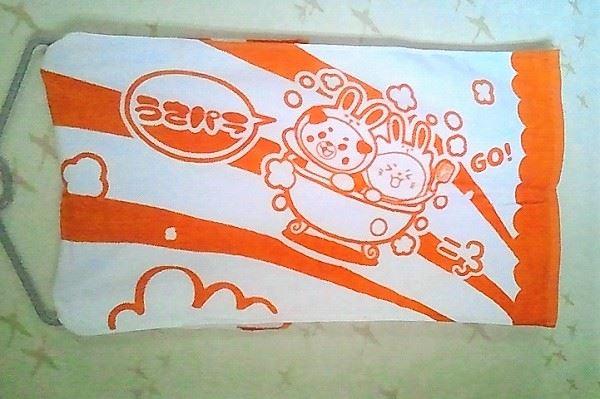 うさパラ-プレゼント-タオル