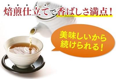 急須で薩摩なた豆爽風茶