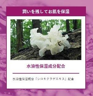カダソン_潤い成分